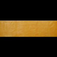 Белковая оболочка Белкозин 45 мм 2 м